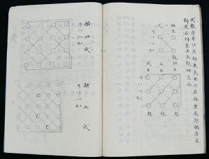 数学ツール日本語