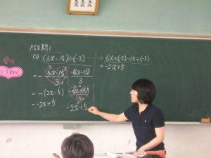 日本の数学の教育法について